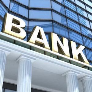Банки Богатыря