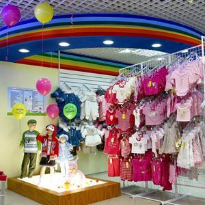 Детские магазины Богатыря