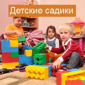 Детские сады Богатыря