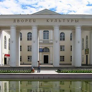 Дворцы и дома культуры Богатыря