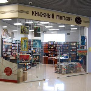 Книжные магазины Богатыря