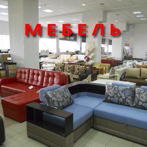 Магазины мебели Богатыря
