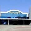 Аэропорты в Богатыре