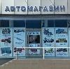 Автомагазины в Богатыре