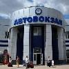 Автовокзалы в Богатыре