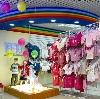 Детские магазины в Богатыре