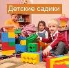 Детские сады в Богатыре
