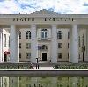 Дворцы и дома культуры в Богатыре