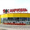 Гипермаркеты в Богатыре