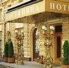 Гостиницы в Богатыре