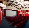 Кинотеатры в Богатыре