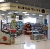 Книжные магазины в Богатыре
