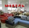 Магазины мебели в Богатыре
