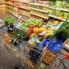 Магазины продуктов в Богатыре
