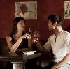 Рестораны, кафе, бары в Богатыре