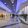 Торговые центры в Богатыре