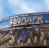 Зоопарки в Богатыре