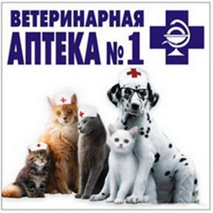 Ветеринарные аптеки Богатыря